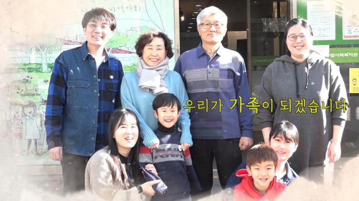 퍼스트신문  / 교육/사회복지