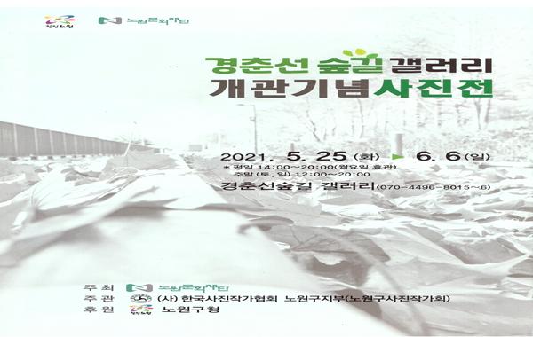 퍼스트신문  / 나눔/단체