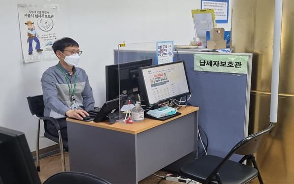퍼스트신문  / 구정