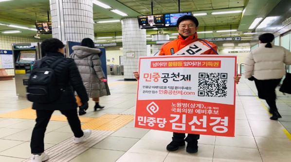 퍼스트신문  / 정치인