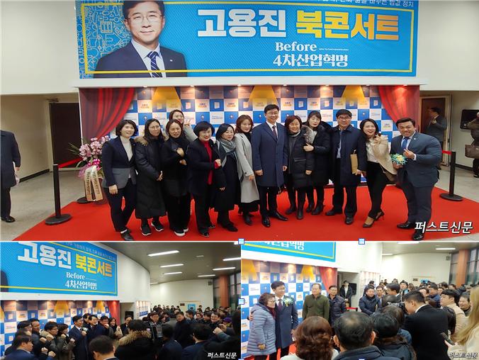 퍼스트신문  / 정치.경제인